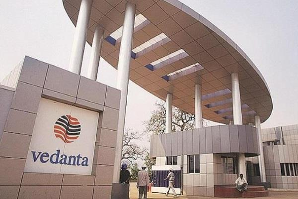vedanta delisting offer fails company remain listed stock market