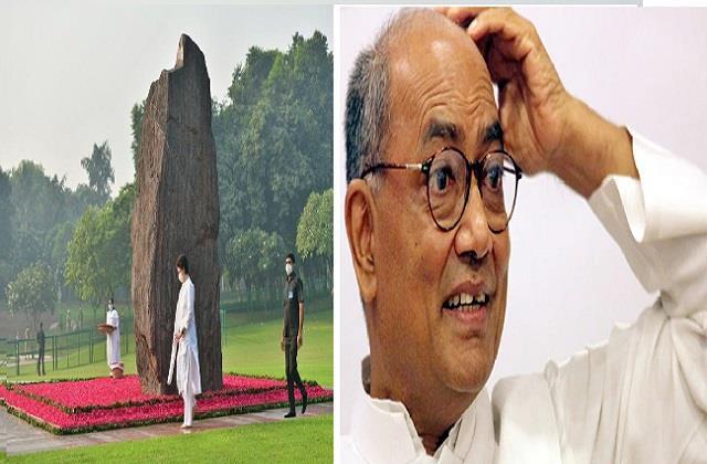 digvijay trolled after seeing indira s image in priyanka