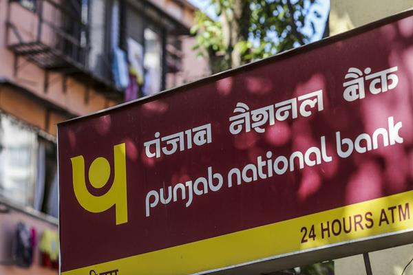 pnb brought special scheme for women these 6 facilities will be