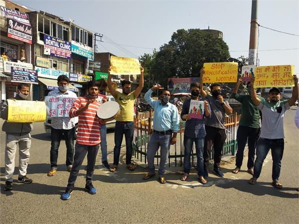 protest in kathua against hathras rape