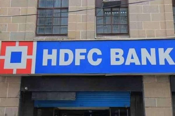mumbai police s salary accounts will shift to hdfc bank
