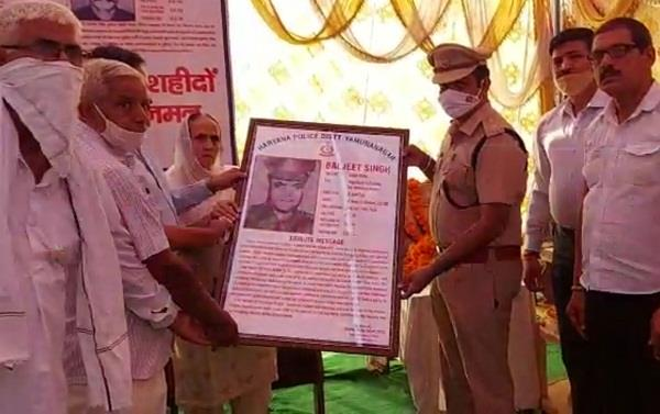 inspector baljit singh was martyred while fighting against terrorists