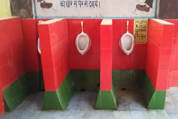 seeing the toilet in green and red color the sp was angry