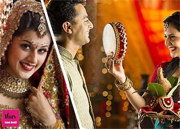 शादी के बाद पहला करवा चौथ हर महिला के लिए क्यों होता है यादगार?