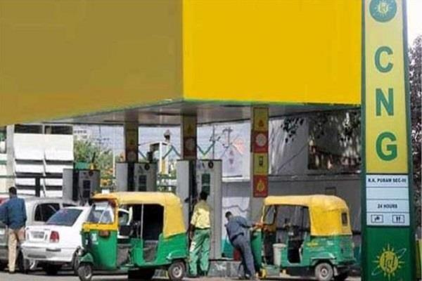adani gas reduced cng png prices