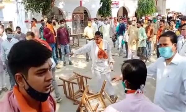 bareilly hindu organization breaks into police station over love jihad