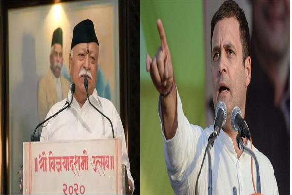 rahul gandhi says bhagwat knows the truth he is just scared to face it