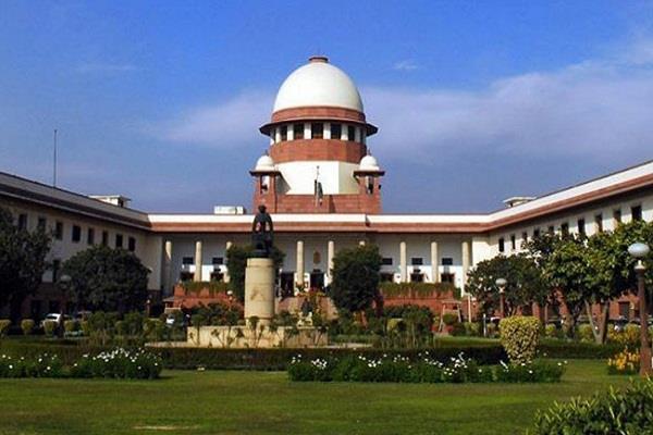 supreme court trp justice indu malhotra