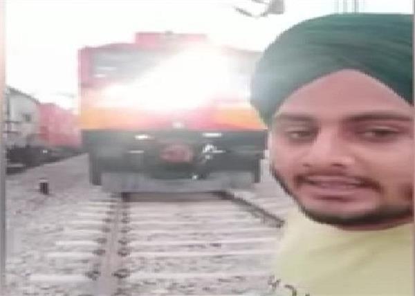 adani group train farmer protest