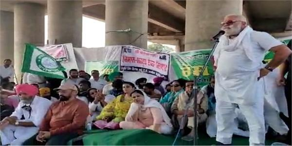 protest agriculture ordinance