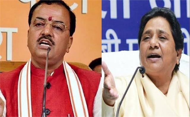 maurya retaliated on mayawati s statement bjp does not need bsp support