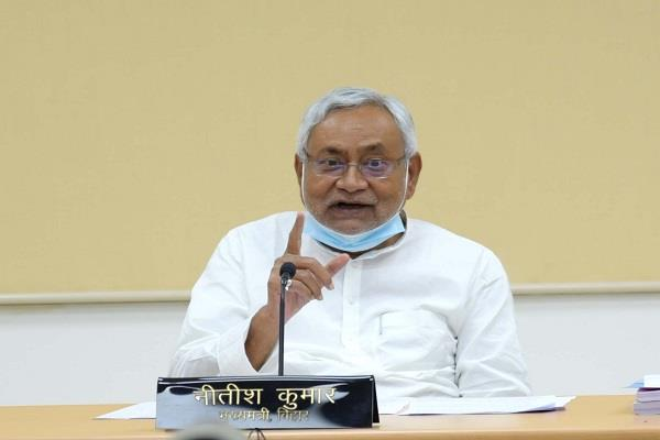 cm nitish asked people to vote in elections on the basis of work