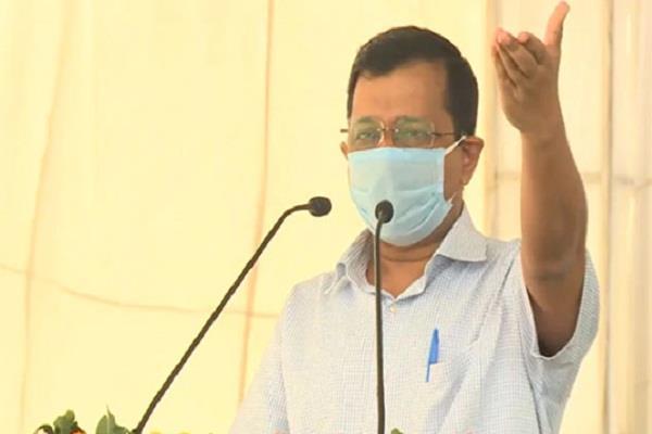 bihar assembly elections bjp corona vaccine arvind kejriwal