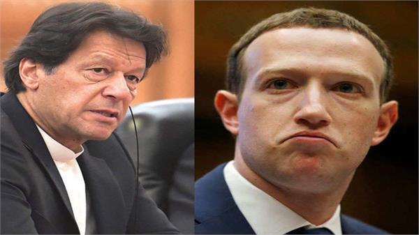 imran seeks ban on islamophobic content on facebook