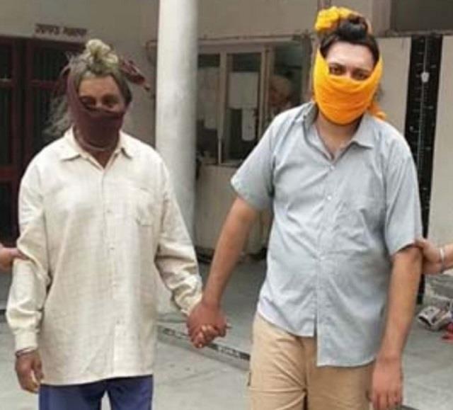 rape murder case