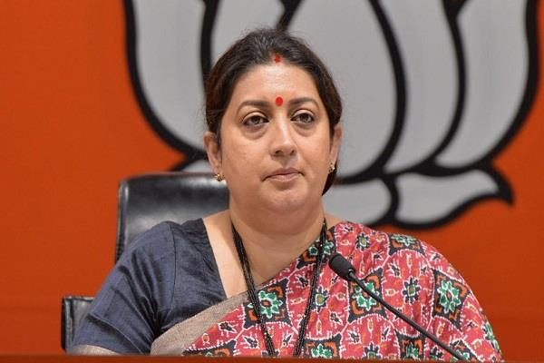 smriti irani says our goal to make daughters strong after