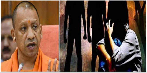 banda the manager and his friend gang raped the woman at school