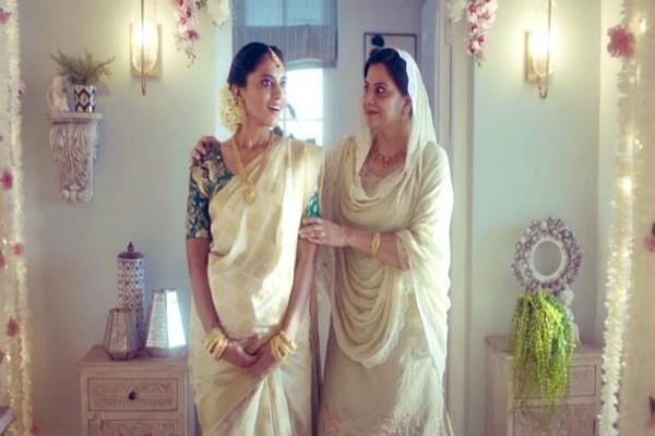 gujarat a showroom in tanishq apologizes on tv ad