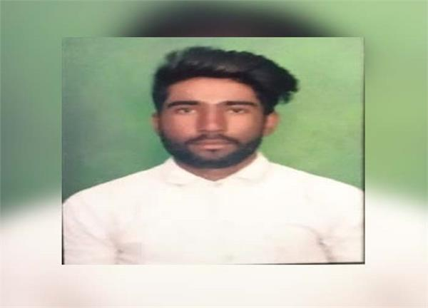 a young man from district gurdaspur died in dubai
