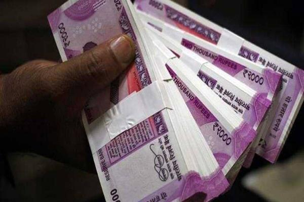 rupee lost two paise to 73 37 per dollar