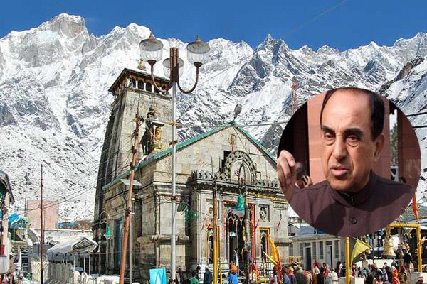 subrahmanyam swamy reached sc to free chardham from government control