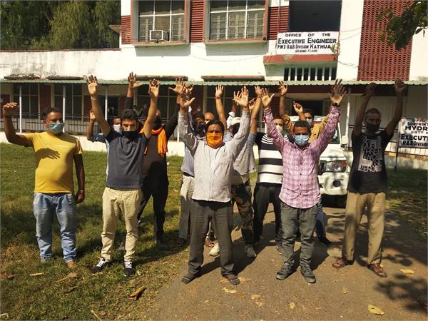 casual labour protest in kathua