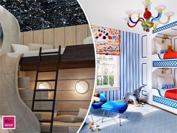 Kids Corner: बच्चों के लिए Bed डिजाइन्स भी हो अट्रैक्टिव