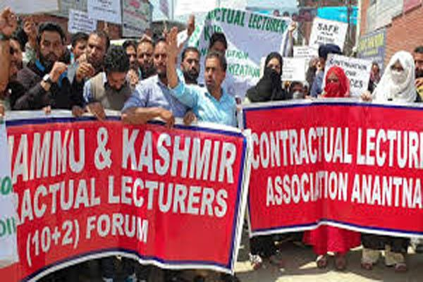 sports education teachers protested in press enclave srinagar