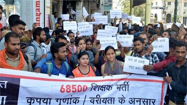 69000 teacher recruitment the one who feared finally happened
