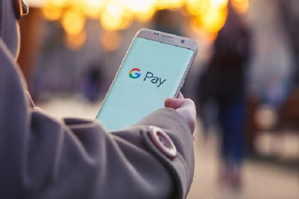 friends became enemies took one and a half lakh rupees from google pay