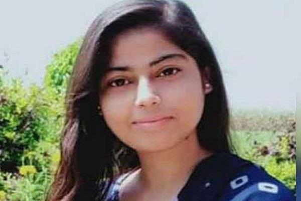 sit begins investigation in nikita murder case