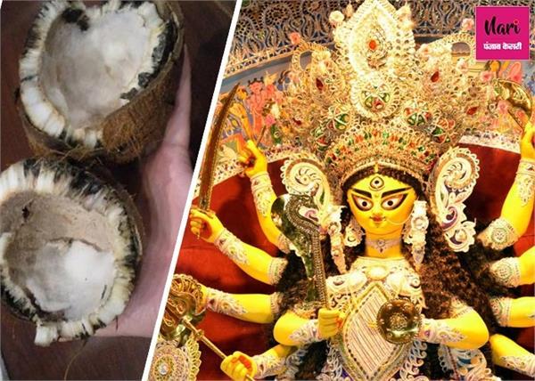 पूजा का नारियल खराब होना देता है यह शुभ संकेत