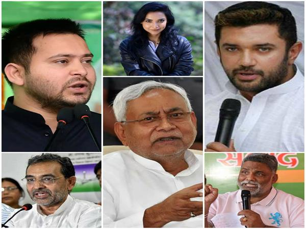 6 contenders for cm post in this time assembly elections