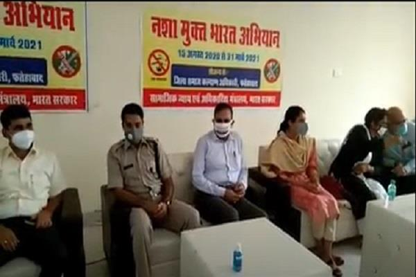 camp set up under the intoxicated bharat abhiyan many officials took part