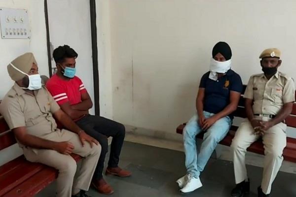 police arrested two drug addicted drug smugglers
