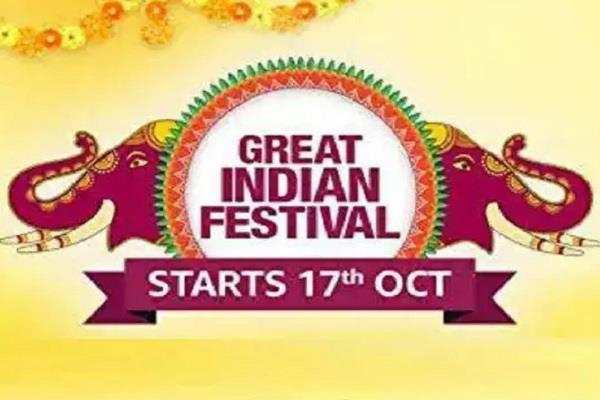amazon s great indian festival sale will start from october 17
