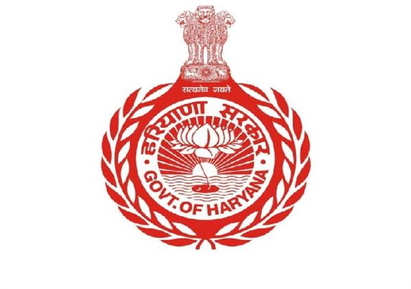 vigilance sent report on several employees including 11 officers in haryana