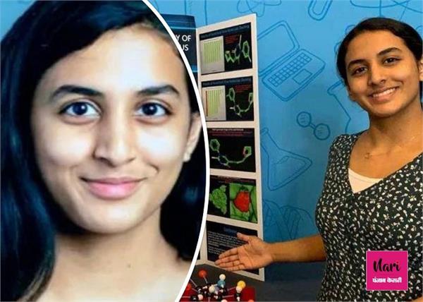 14 साल की लड़की ने ढूंढ निकाला कोरोना वायरस का इलाज, किया गया सम्मानित