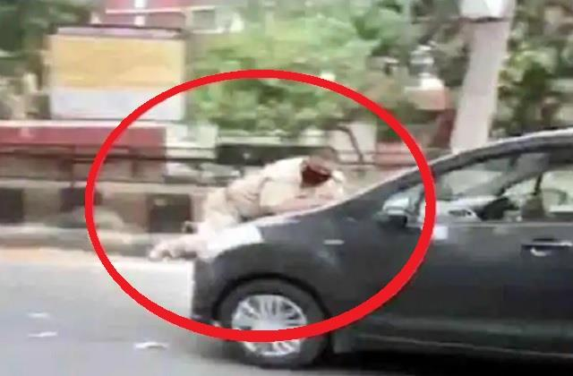 up soldiers who came for investigation were taken on the bonnet miscreant