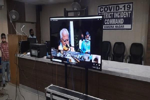 khattar administered officials to follow corona rules video conferencing
