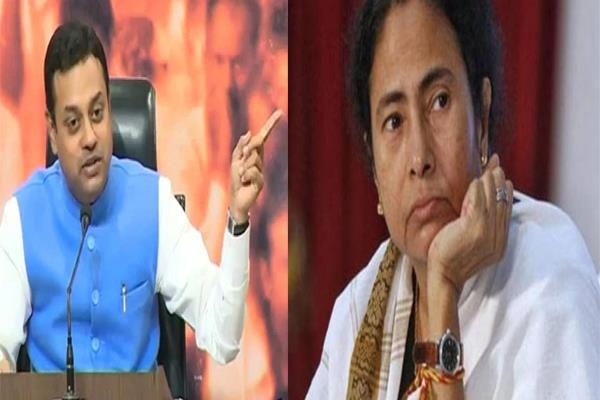 patra says mamta ji the more you kill us the more powerful we will be