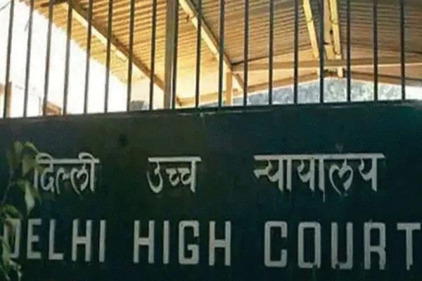 delhi high court married couple bank