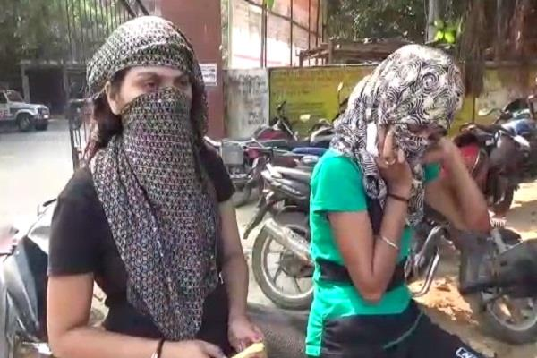 protest against molestation beat up sisters in a bad way