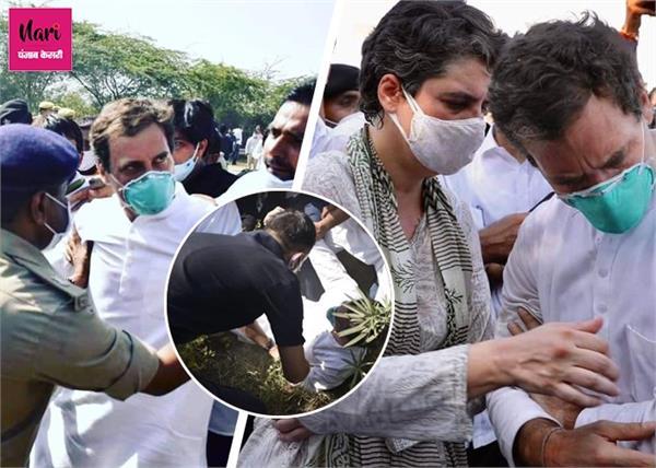 हाथरस जाते राहुल प्रियंका गिरफ्तार, धक्का-मुक्की में गिरे कांग्रेस नेता ने पूछा-देश में क्या सिर्फ म