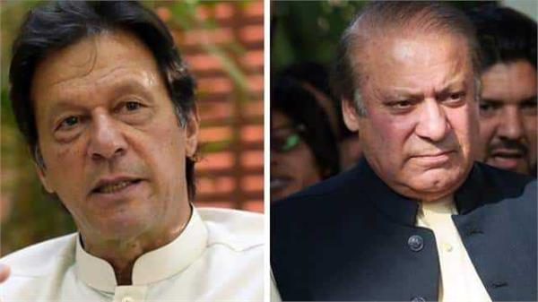 imran lashes out says nawaz enters politics after polishing zia s shoes