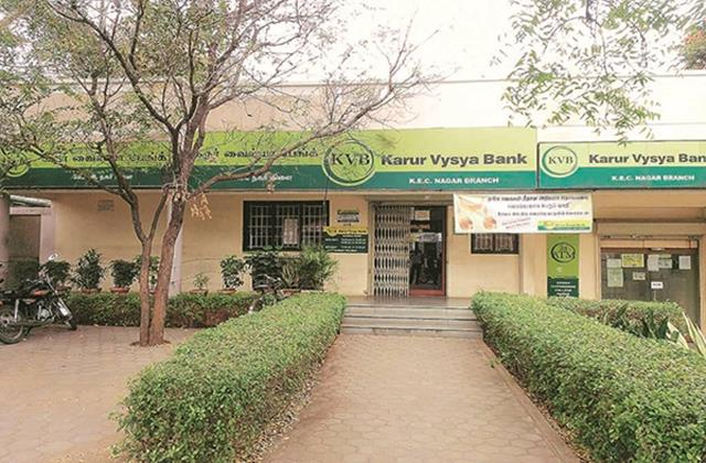 karur vysya bank s net profit up 81 to rs 115 crore in q2