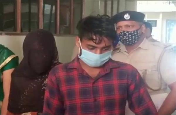 arrested before flee in murder case