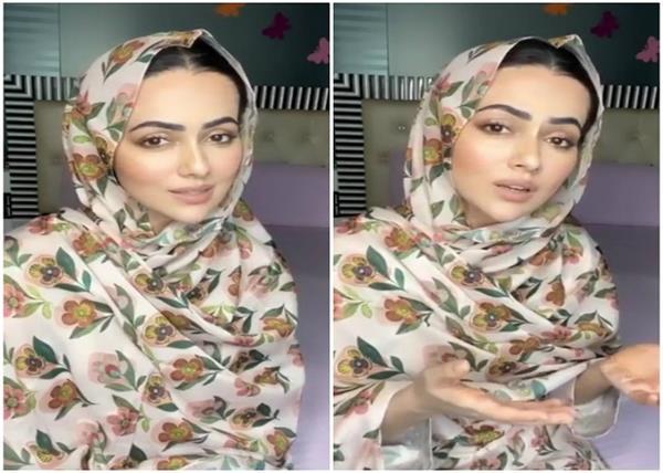 मेकअप कर इस्लाम पर बात करती नजर आई सना, यूजर्स बोले- ये कैसी हिदायत है