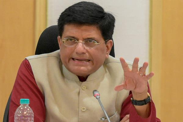 no subsidy quality needed for 1 000 billion export goyal