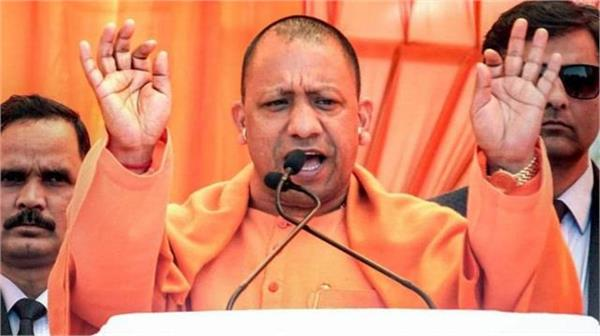yogi thundered in deoria said today jobs are not sold
